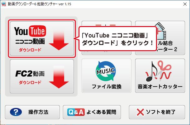 動画 ダウンロード fc2 【無料】FC2から動画をダウンロードする方法