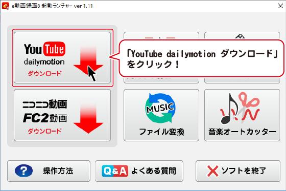 方法 youtube 録画